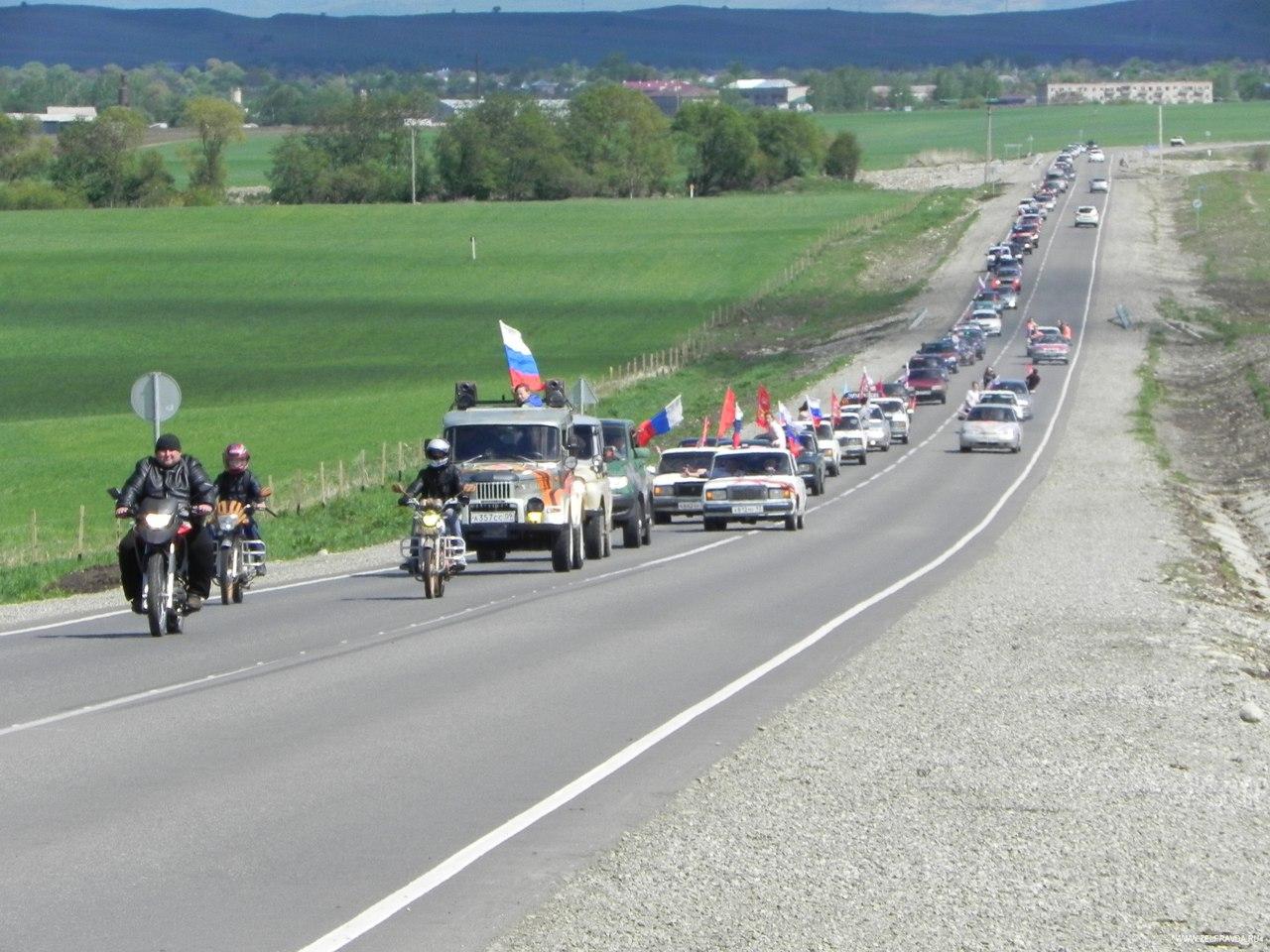 Автопробег в Зеленчукском районе собрал более 50 автомобилей