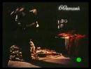 Цыганский танец. К/ф дорогой ценой..(1957 г)
