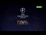 21.02.2017 UEFA Champions League  18 Finals  1st Matches