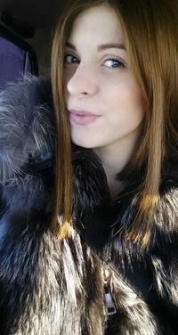 Аватар пользователя: Лиза Логинова