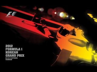 F1 2012. 16. Гран-При Южной Кореи, гонка