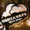 Электронные сигареты EgoSmoke | TAKE&VAPE