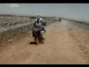 06 Долгий путь на юг По Кении