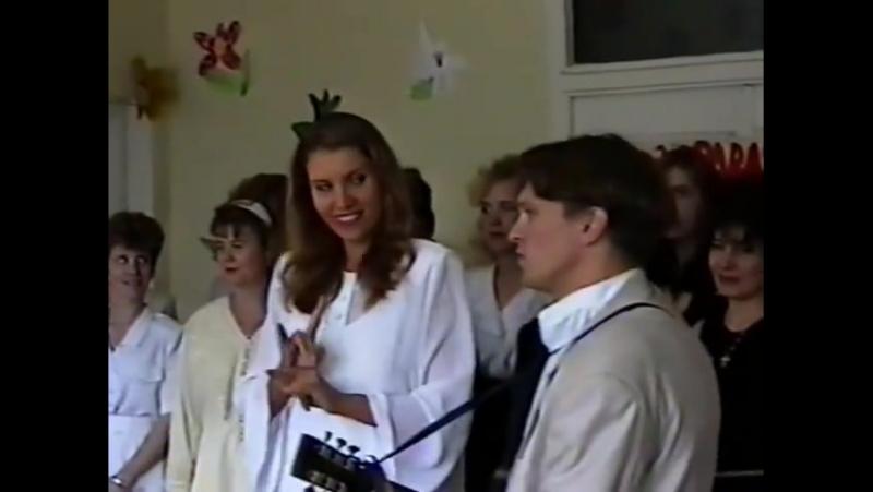 Посвящение в студенты в МГОПУ им Шолохова.1998 год (факультет Сурдопедагогики)