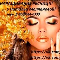Алёна Власенко-Хомик
