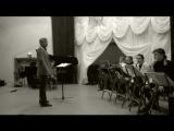 Репетиция эстрадного оркестра под руководством Кузнецова Владимира Владимировича