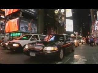 Одноэтажная Америка. 1-я серия. Нью-Йорк. Начало путешествия