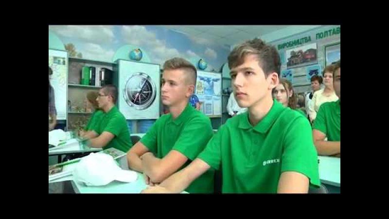 Костянтин Жеваго привітав учнів профільного класу з початком навчання