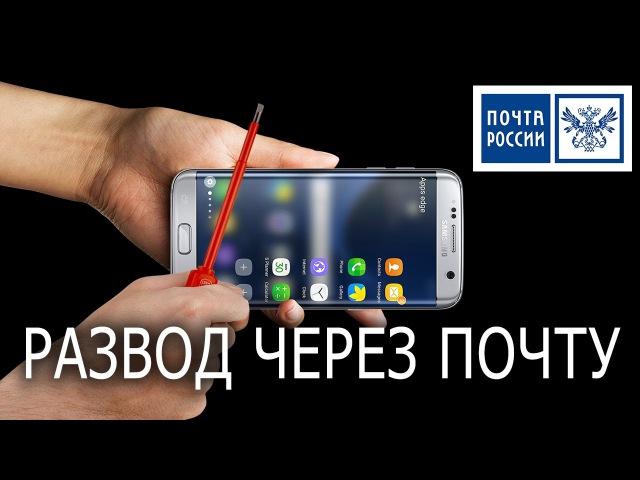 Мусор и отвёртки вместо телефона ЧЁРНЫЙ СПИСОК 14