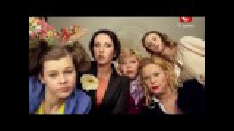 Пять девушек новые комедии 2016 самые смешные