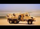 Рассекречена новая 120 мм САУ Флокс
