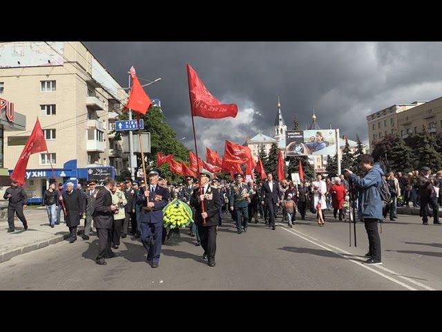 9 мая 2017. Житомир. День Перемоги у Житомирі розпочався із сутички між активістами та ветеранами