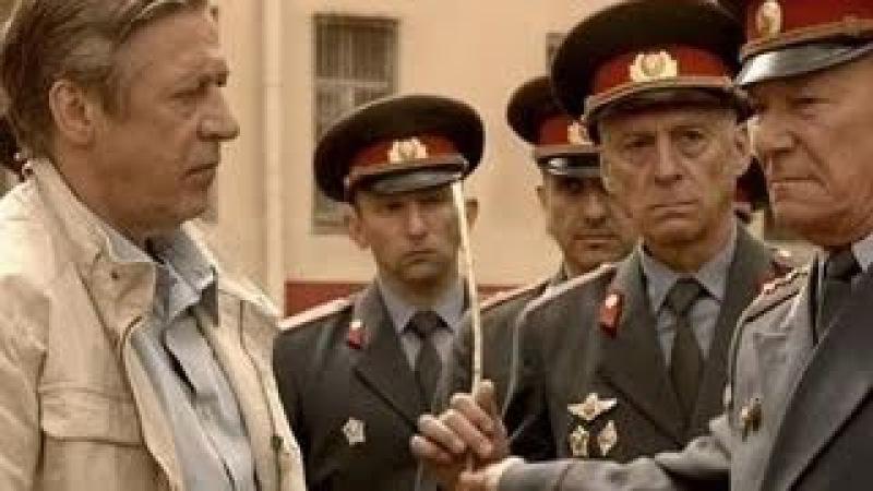 Следователь Тихонов. Визит к Минотавру. 4 серия (2016) @ Русские сериалы