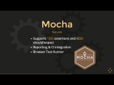 Lecture38. Testing JavaScript Applications. Part 2