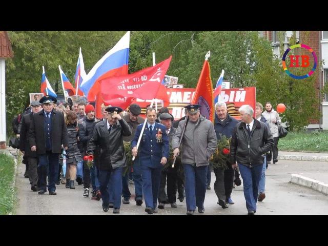 Новости п.Воротынск | День Победы
