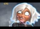 Музыка из рекламы СТС Монстры против пришельцев
