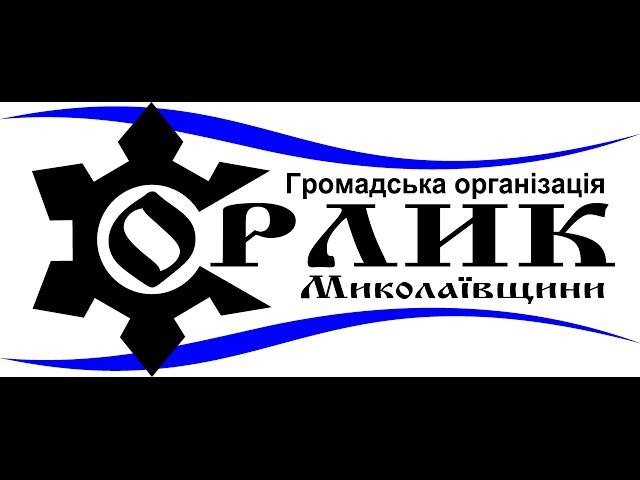 Орлик М Думки про звіт Опоблоку