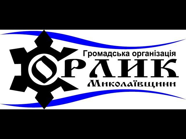 Орлик М Доценко проти свідка Короя