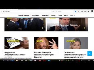 Как делать репосты на новостном сайте в BIG House