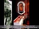 Памяти Святой Великой Княгини Елизаветы