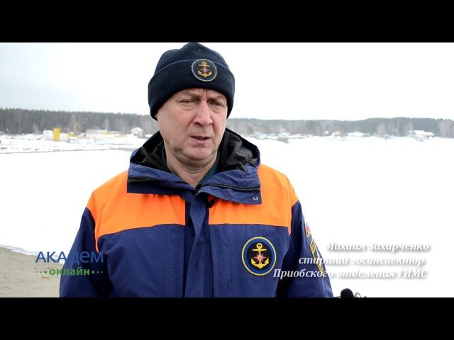 Чем опасен лед