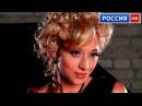 Две жены - Мелодрама фильмы 2016 - Русские фильмы
