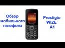 Обзор мобильного телефона Prestigio WIZE A1