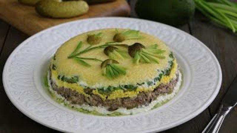 Слоеный рыбный салат Водолей