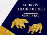 Александр Шипицын 18.10.2016 НЕФТЬ