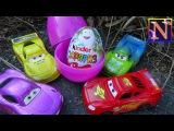Тачки Молния Маквин Мультики про машинки Киндер сюрприз Киндерино профессии Kinder surprise Cars Lig