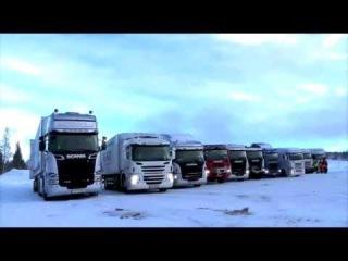 Jean Michel Jarre - Oxygene 4. spacesynth winter nord truck show