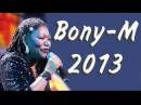 Boney M / 2013 /3in1 /HD /Diskoteka 80