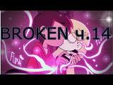 Broken/Разбитое сердце.часть 14.Стар против сил зла.