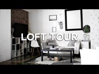 Loft Apartment Tour (2016) - Downtown Los Angeles