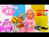 Готовим вместе с Машей и #бебибонЭмили 👶 Творожное печенье к чаю🍵 Серия 83. Как  ...
