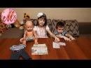 Как построить выкройку на куклу Беби Борн