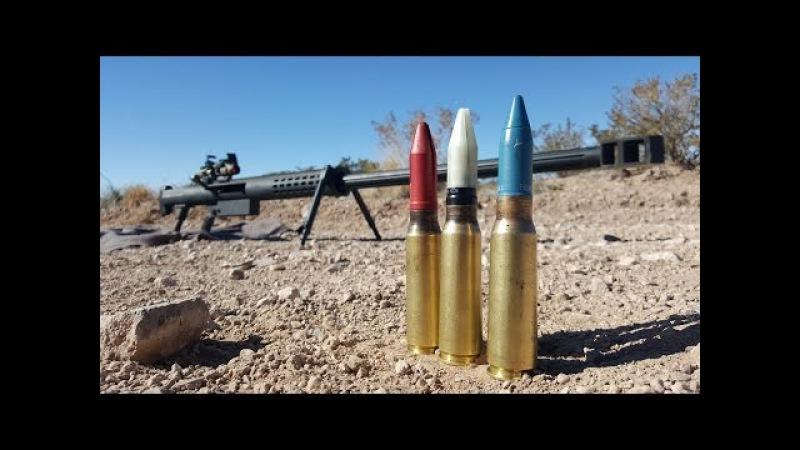 20mm APDS vs Body Armor