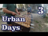 Urban Days №3 Драка школьников.нас побили.Жарим шашлыки.Лес.