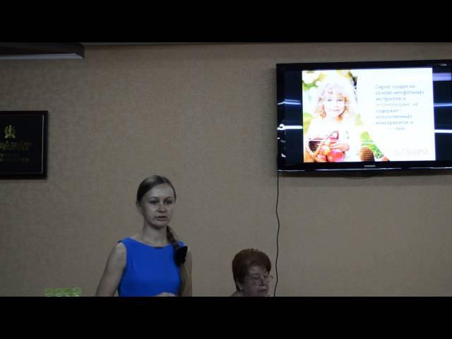 Врач-педиатр о продукции Сибирское здоровье детям