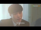 170501 EXO Lay Zhang Yixing 张艺兴 @ 《求婚大作战》'Operation Love'  ep5