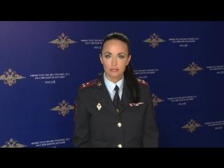 В Солнечногорске сотрудники полиции пресекли сбыт поддельных денежных купюр на сумму около 4 миллионов рублей