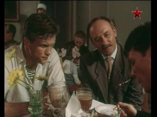 Секретный фарватер. (1986. Серия 4).