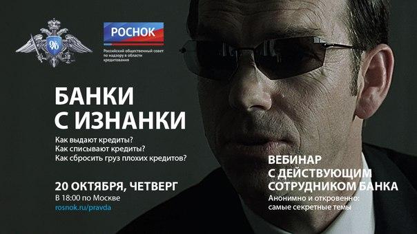 В России последние несколько лет процветал кредитный беспредел - креди