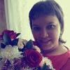 Елена Бергер 22.3.1990 Школа 1 Вконтакте