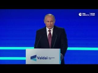 Путин: Америка не