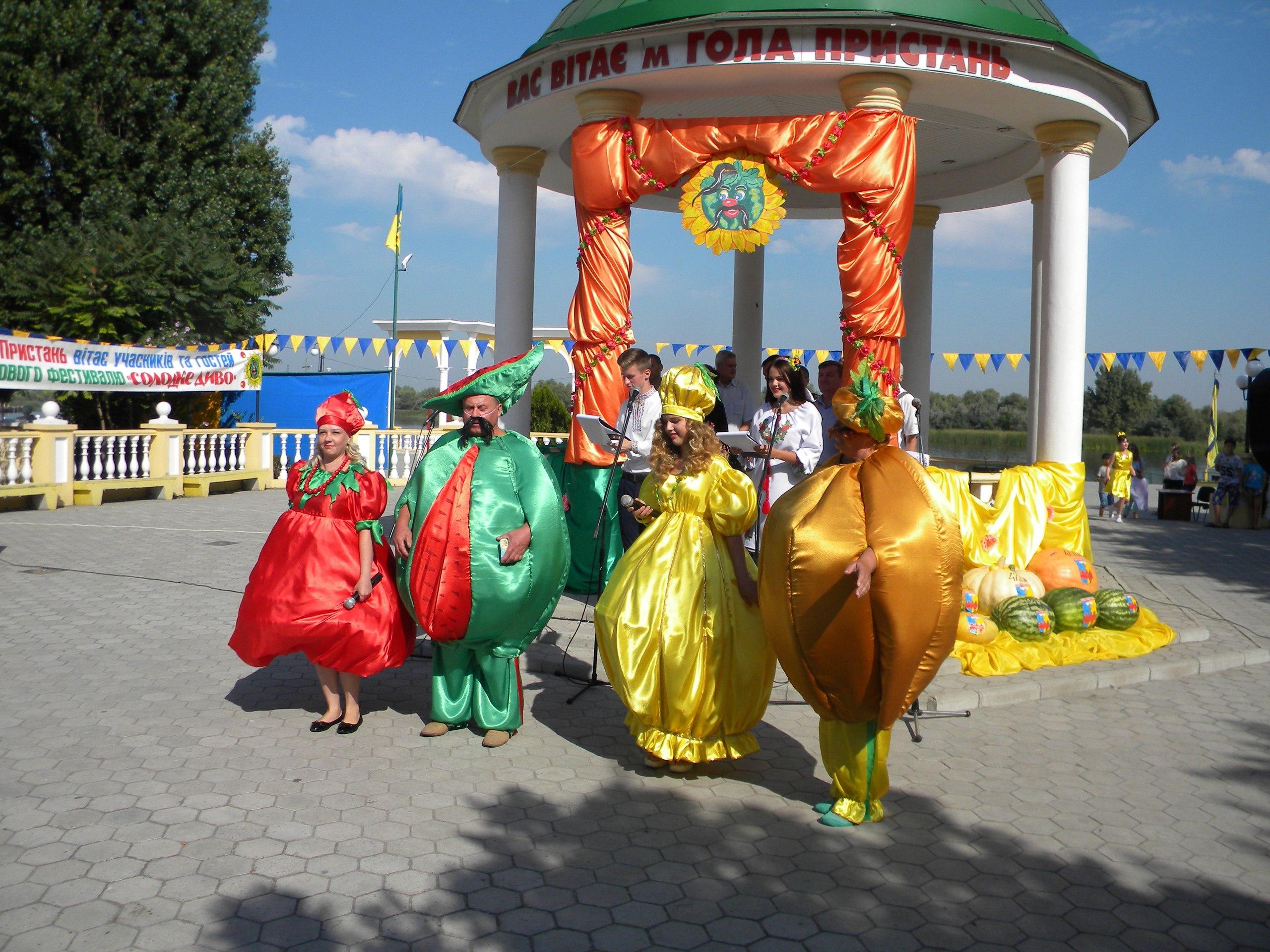 ГоРовна Офіційний web сайт ГоРопристанської міської ради