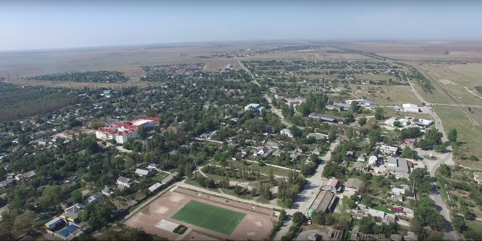 Фото города ленино крым