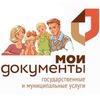 МФЦ Калининградской области