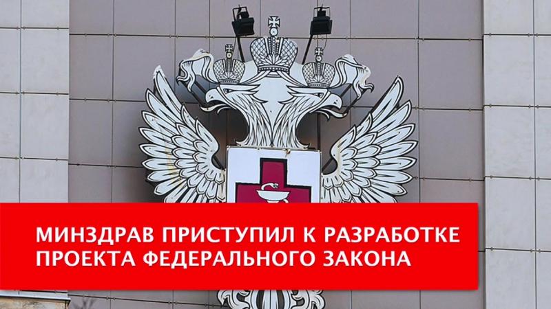 Medvestnik.ru: Коротко о главном