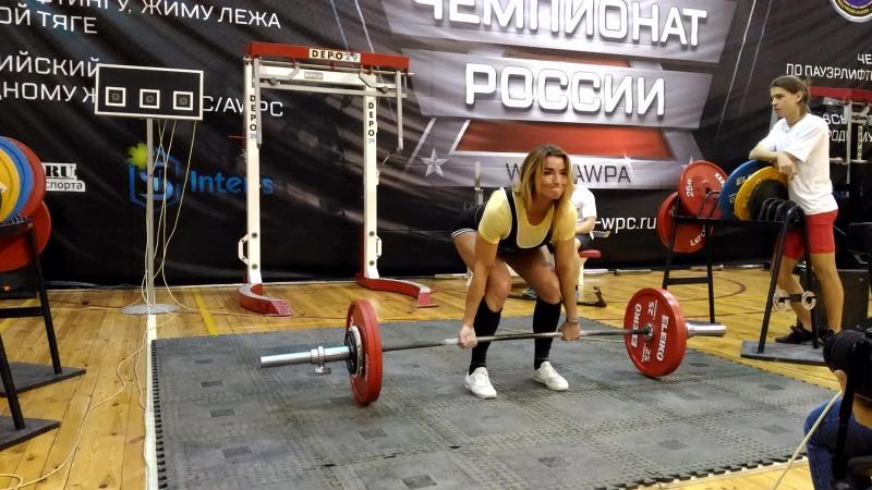 Чемпионат России AWPA/WPA. Становая тяга 140 кг